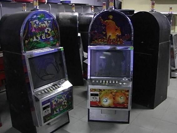 В Адреса Херсоне Игровые Автоматы было поверить