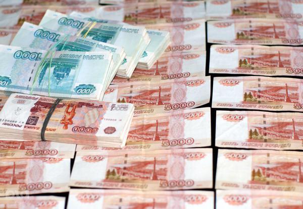 курс валюты в хаты мансийске сегодня устройство (фаркоп)