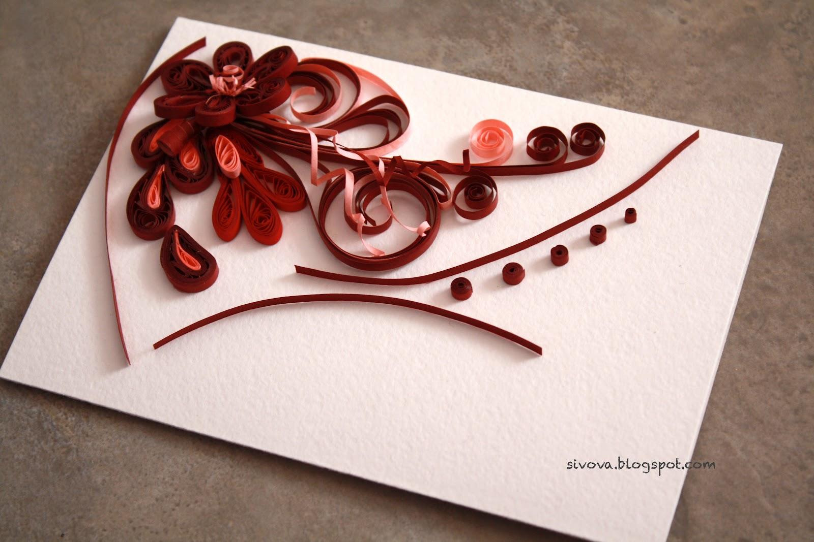 Квиллинг на открытку, открытки