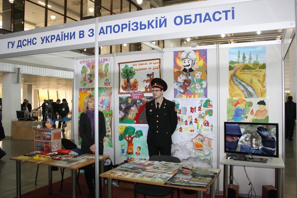 Выставки охрана и безопасность