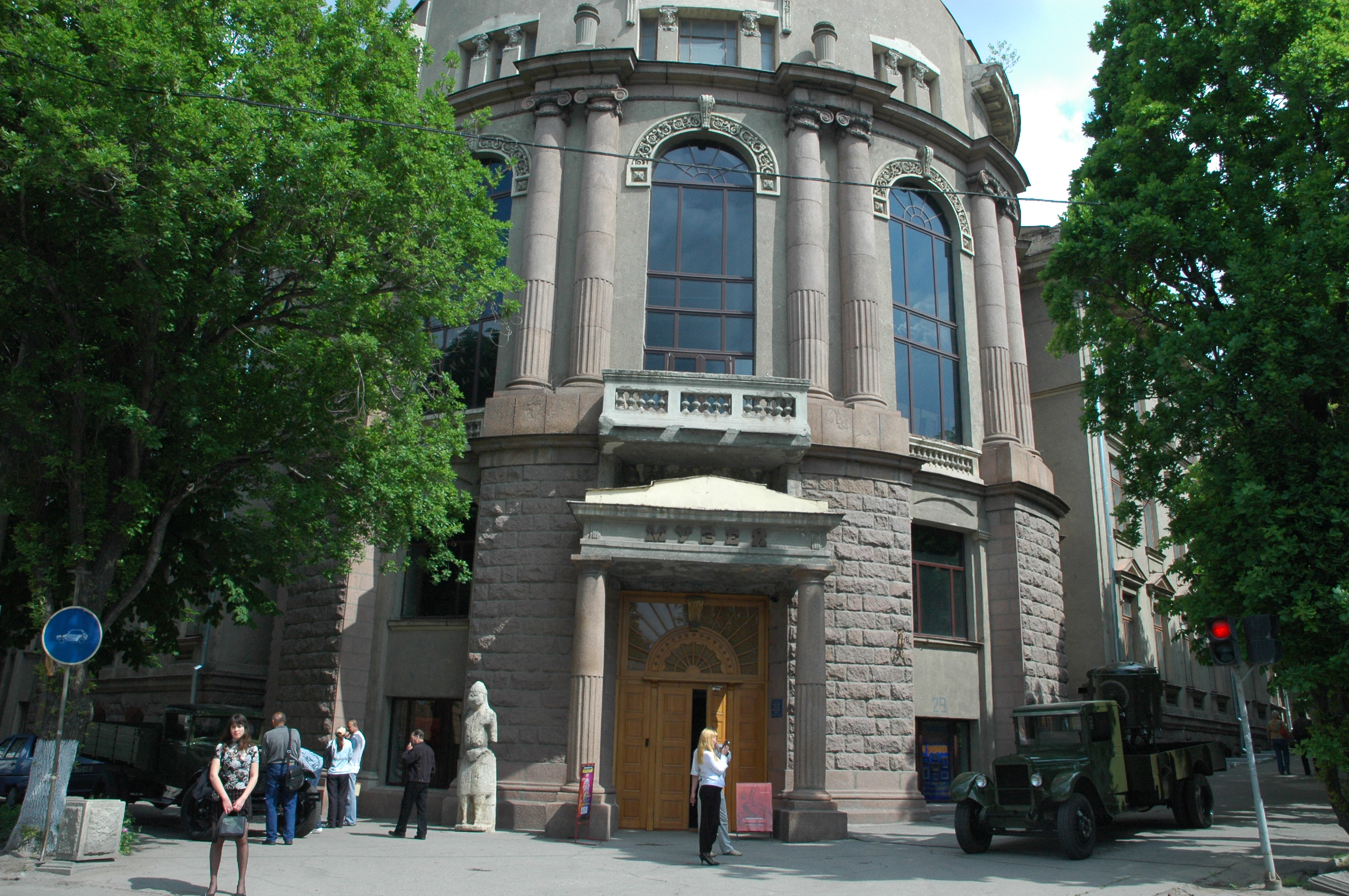 запорожье_краеведческий музей