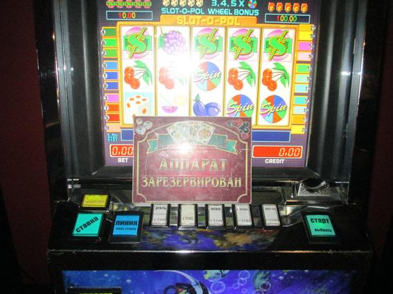Игровые автоматы карты двойки