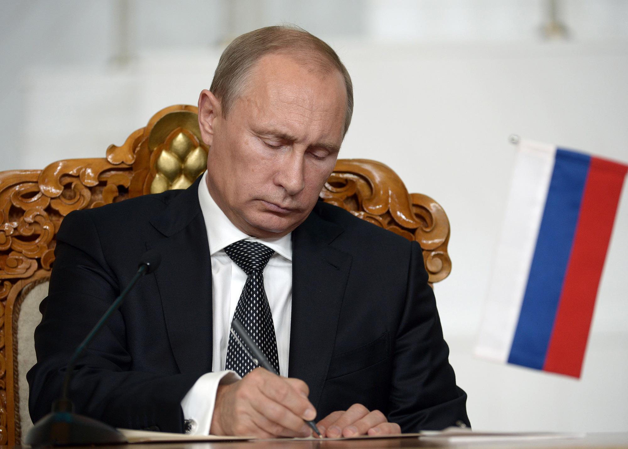 Указ «О Концепции государственной миграционной политики Российской Федерации на 2019 – 2025 годы»