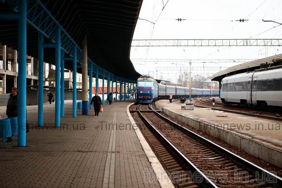поезд перон