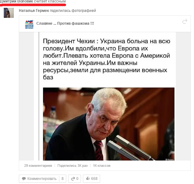 volovik275