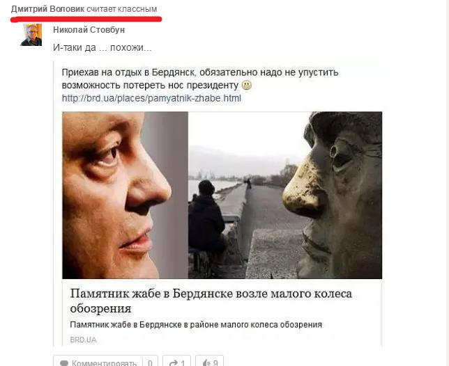 volovik34569