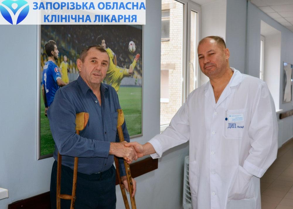 anatolij-mihajlovich-blagodarit-travmatologov-oblbol-nitsy