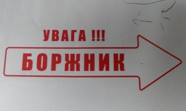 kollektori_ot_devkoma_sovsem_ozvereli_zashita