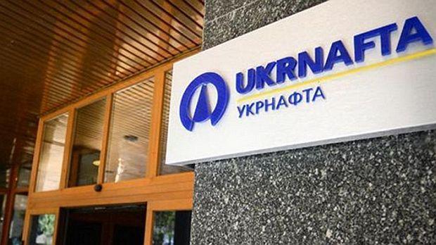 ukrnafta_4