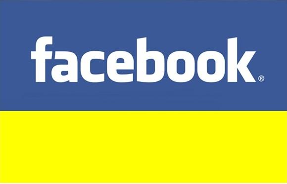 fb-ukraine