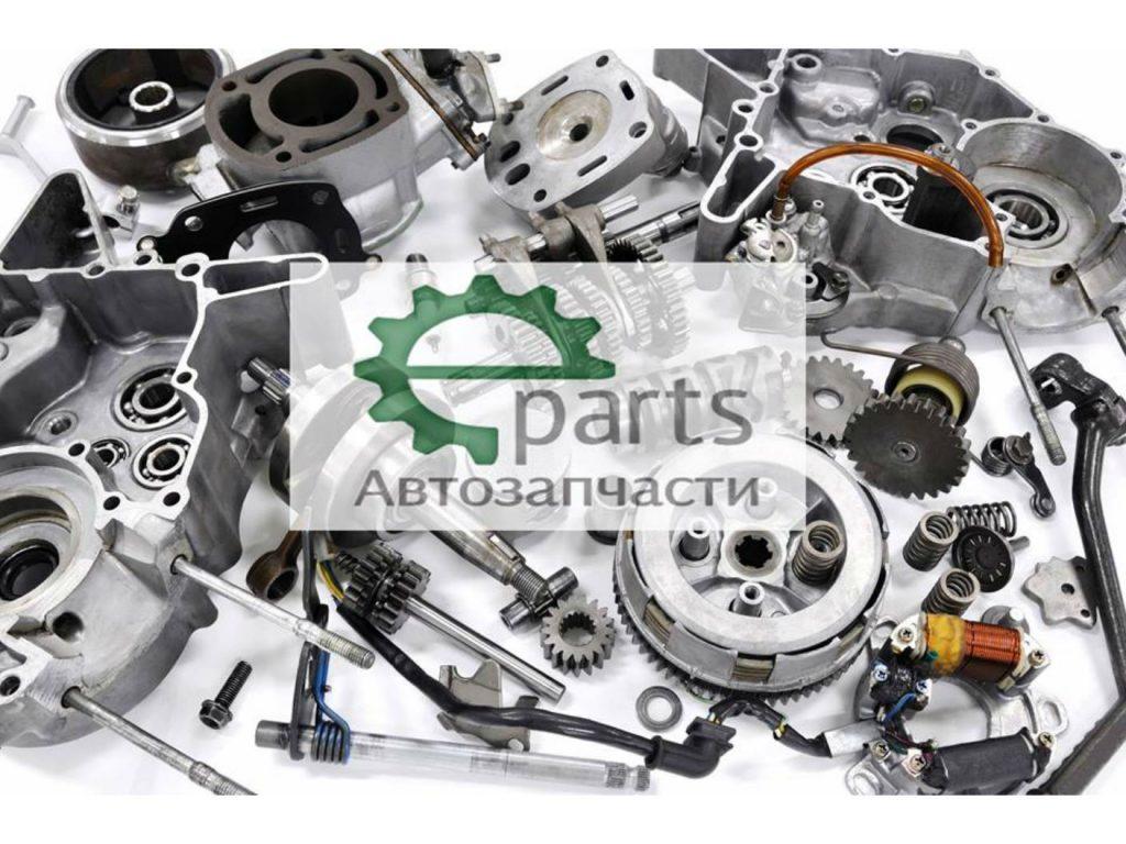 Картинки по запросу Магазин Автозапчастей EParts - качество, надежность, удобство